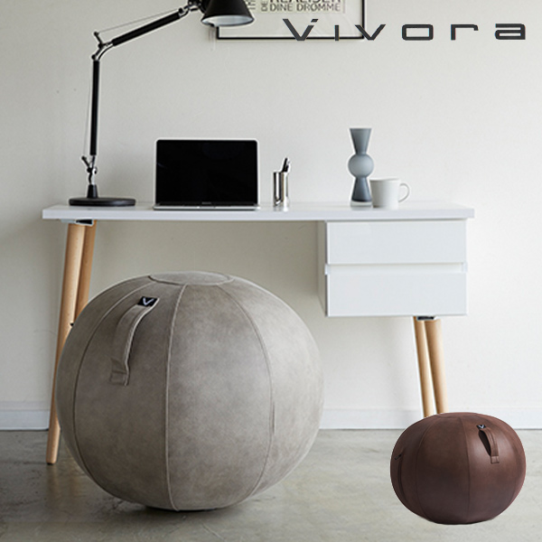 バランスボール シッティングボール ルーノ レザーレット Vivora Sitting Ball Luno Leatherette ( エクササイズボール ヨガボール ジムボール アンチバースト カバー付き 空気入れ付き ノンバースト ポンプ付き )【3980円以上送料無料】
