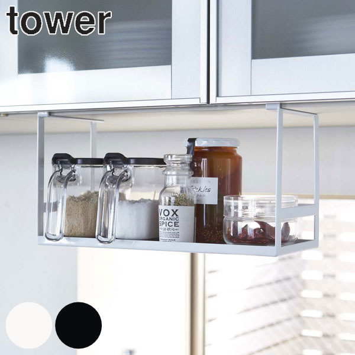 Superbe Hanging Rack Closet Lower Seasoning Rack Tower Tower (Yamasaki Business  Made Of Kitchen Drawer Seasoning Shelf Accessory Storing Kitchen Article  Seasoning ...