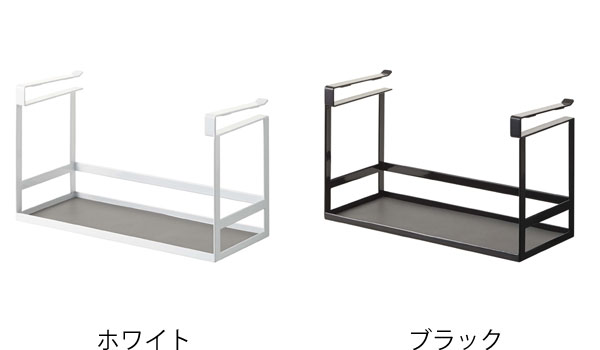 Hanging Rack Closet Lower Seasoning Tower Yamasaki Business Made Of Kitchen Drawer Shelf Accessory Storing Article