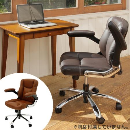 オフィスチェア 椅子 肘置き付き スチール脚 ミニ ( 送料無料 デスクチェア パソコンチェア レザー調 イス いす チェア PCチェアー オフィスチェアー 事務椅子 肘付き ) 【3980円以上送料無料】