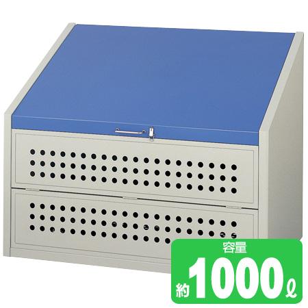 ゴミ保管庫 ダストパーキング DP-BK-1200P (ゴミ集積用 山崎産業 送料無料 ) 【3980円以上送料無料】