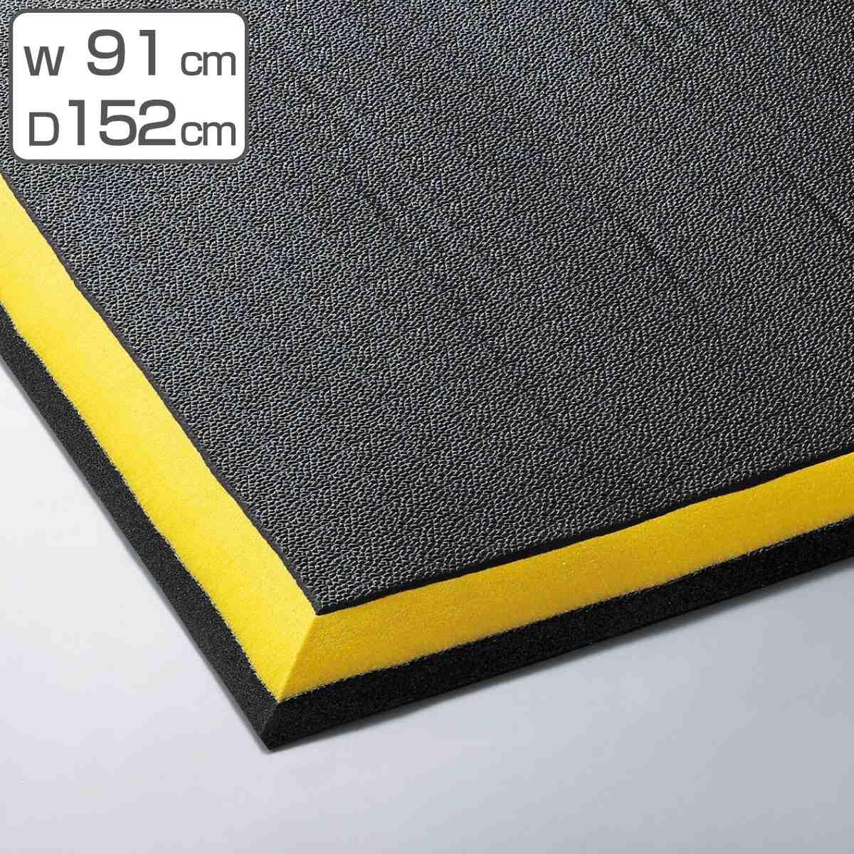 クッションマット ケアソフト クッションキングEX 910×1520 (山崎産業 送料無料 ) 【3980円以上送料無料】