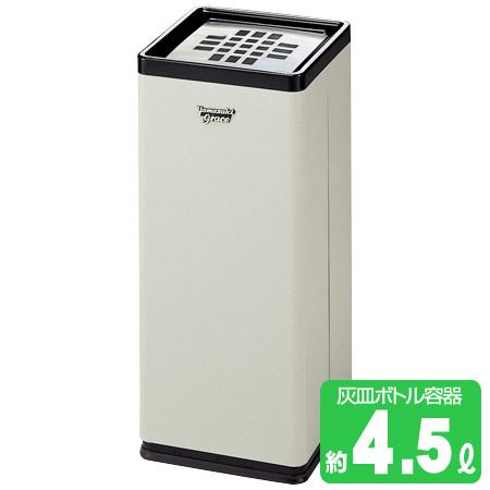 屋内用灰皿 スモーキング YS-200 ( スタンド灰皿 山崎産業 送料無料 ) 【4500円以上送料無料】