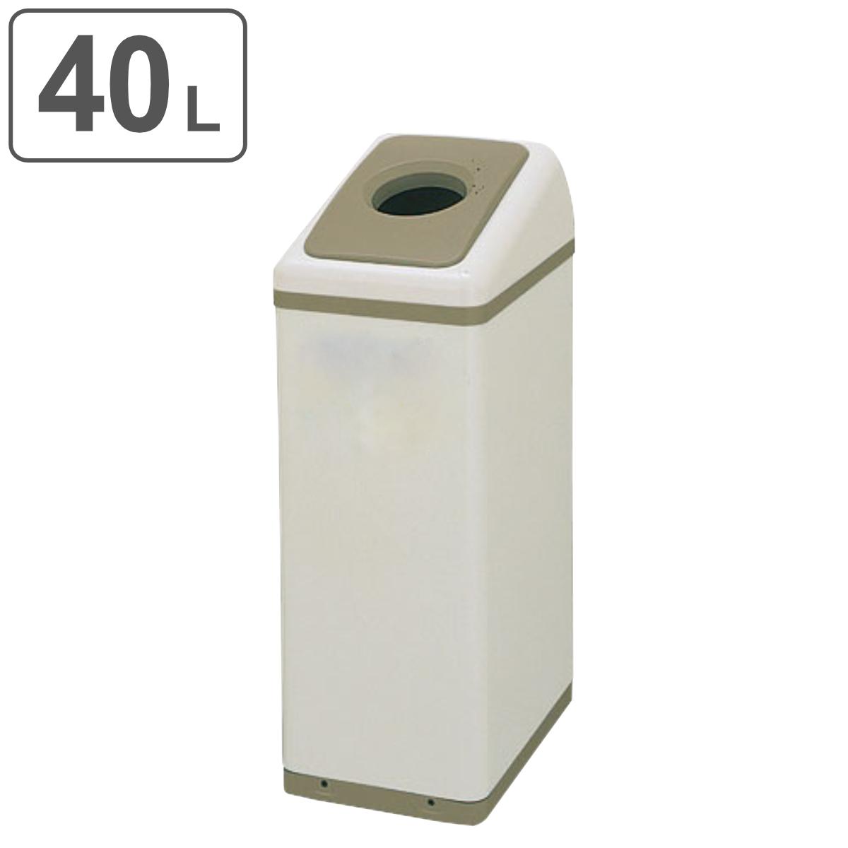 屋内用リサイクルボックス EK-360 L2 (分別ゴミ箱 ヤマザキ ダストボックス 山崎産業 送料無料 ) 【4500円以上送料無料】