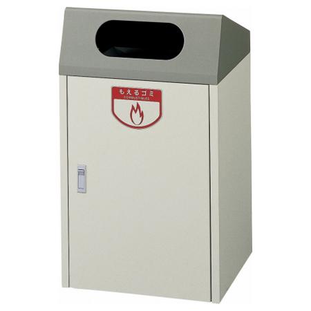 ゴミ箱 リサイクルボックス CL-1 送料無料 【3980円以上送料無料】