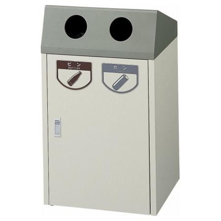 ゴミ箱 リサイクルボックス CL-2 送料無料 【4500円以上送料無料】