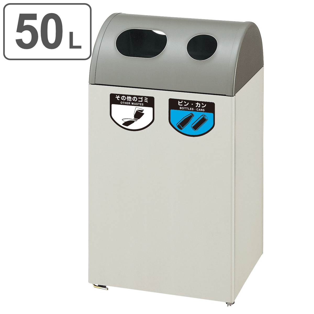 ゴミ箱 リサイクルボックス E-9 単体2分別 送料無料 【4500円以上送料無料】