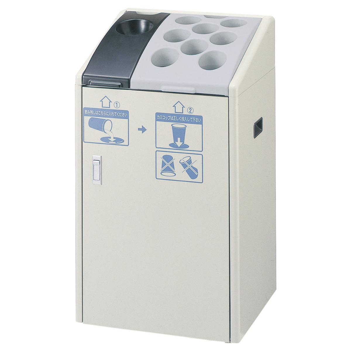 ゴミ箱 紙コップ用ダストボックス K-500 送料無料 【3980円以上送料無料】