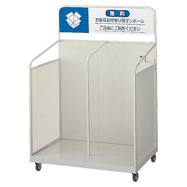 ゴミ箱 ダンボールカート OF-105 送料無料 【4500円以上送料無料】