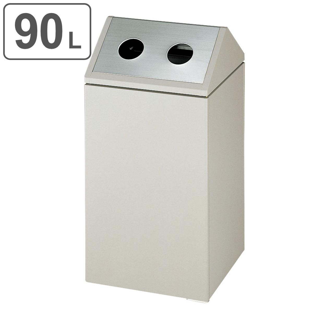 送料無料 【4500円以上送料無料】 ゴミ箱 K-500 ダストボックス L2 SG