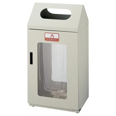 ゴミ箱 リサイクルボックス G-1 2面窓付き 送料無料 【4500円以上送料無料】