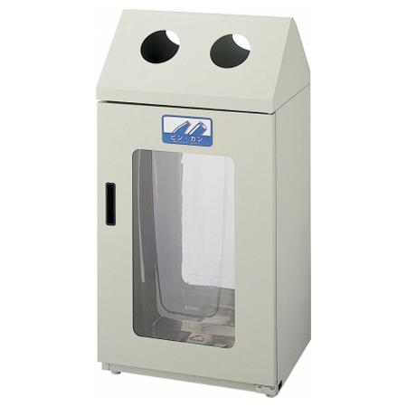 ゴミ箱 リサイクルボックス G-2 2面窓付き 送料無料 【4500円以上送料無料】