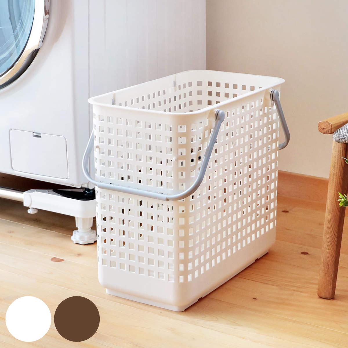 Stackable Laundry Baskets Stunning Colorfulbox Rakuten Global Market Laundry Basket Scandinavia