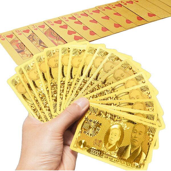 箱もカードも全て金ピカ 輝くゴージャストランプでセレブ気分 迅速な対応で商品をお届け致します ゴールデントランプ 特価品コーナー☆ プラスチック製 セレブリティトランプ GOLDEN 手品 光沢感 金色 パーティグッズ リッチ