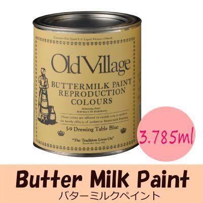 【エントリーでポイント10倍】 [L]【送料無料】 バターミルクペイント [3785ml] ButterMiLkPaint・最高級・自然塗料・建物・壁面・窓枠木部・家具・工芸品