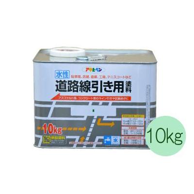 アサヒペン 水性道路線引き用塗料 黄色 (全2色) [10kg] 水性アクリル樹脂塗料