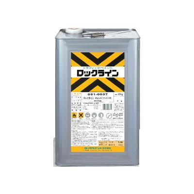 【送料無料】 ロックライン ホワイト [20kg] ロックペイント