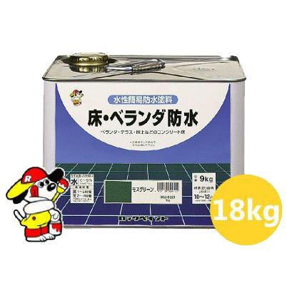 【送料無料】 床・ベランダ防水 ツヤなし [18kg] ロックペイント