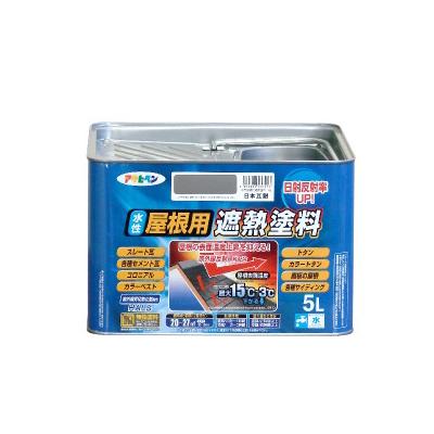 アサヒペン 水性屋根用遮熱塗料 アイリッシュグリーン(全8色) [5L]