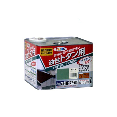 アサヒペン 油性トタン用 オーシャンブルー (全10色) [7L] 合成樹脂調合ペイント