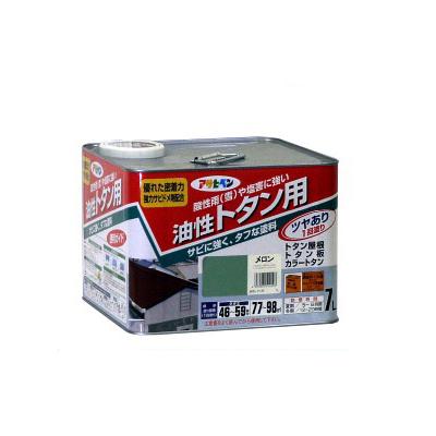 アサヒペン 油性トタン用 ねずみ色・クリーム色・メロン・オーシャンブルー・スカイブルー・銀 [7L]屋根・鉄部・とい・ひさし・木部