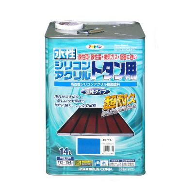 【送料無料】 アサヒペン 水性シリコンアクリルトタン用 [14L] オーシャンブルー・グレー・スカイブルー・緑・屋根・トタン・ひさし・シリコン・速乾・超耐久