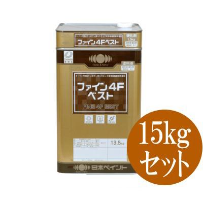 【送料無料】 ニッペ ファイン4Fベスト [15kgセット] 日本ペイント