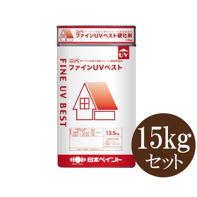 【送料無料】 ニッペ ファインUVベスト [15kgセット] 日本ペイント