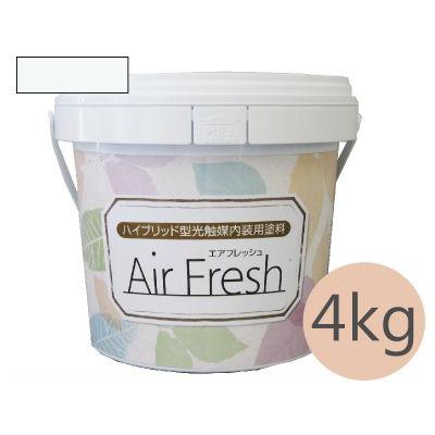 イサム塗料 AirFresh (エアフレッシュ) Shiro~白のやさしさ~ NO.005スノーホワイト(全100色) [4kg] イサム塗料 ハイブリッド型光触媒内装用塗料 消臭効果 抗菌効果 抗カビ効果 ウイルス抑制効果