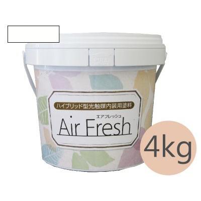 イサム塗料 AirFresh (エアフレッシュ) Shiro~白のやさしさ~ NO.001ピュアホワイト(全100色) [4kg] イサム塗料 ハイブリッド型光触媒内装用塗料 消臭効果 抗菌効果 抗カビ効果 ウイルス抑制効果