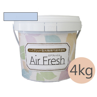 イサム AirFresh (エアフレッシュ) Aqua~流れる水のリズム~ NO.041フロスティブルー [4kg] イサム塗料 ハイブリッド型光触媒内装用塗料 消臭効果 抗菌効果 抗カビ効果 ウイルス抑制効果