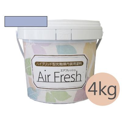イサム AirFresh (エアフレッシュ) Aqua~流れる水のリズム~ NO.052ミスティックブルー [4kg] イサム塗料 ハイブリッド型光触媒内装用塗料 消臭効果 抗菌効果 抗カビ効果 ウイルス抑制効果