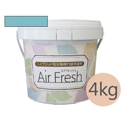 イサム AirFresh (エアフレッシュ) Aqua~流れる水のリズム~ NO.054ターコイズブルー [4kg] イサム塗料 ハイブリッド型光触媒内装用塗料 消臭効果 抗菌効果 抗カビ効果 ウイルス抑制効果