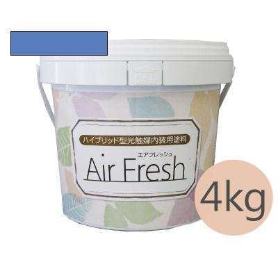 イサム AirFresh (エアフレッシュ) Aqua~流れる水のリズム~ NO.056アイリスグロウ [4kg] イサム塗料 ハイブリッド型光触媒内装用塗料 消臭効果 抗菌効果 抗カビ効果 ウイルス抑制効果