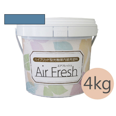 イサム AirFresh (エアフレッシュ) Aqua~流れる水のリズム~ NO.060クラシカルブルー [4kg] イサム塗料 ハイブリッド型光触媒内装用塗料 消臭効果 抗菌効果 抗カビ効果 ウイルス抑制効果