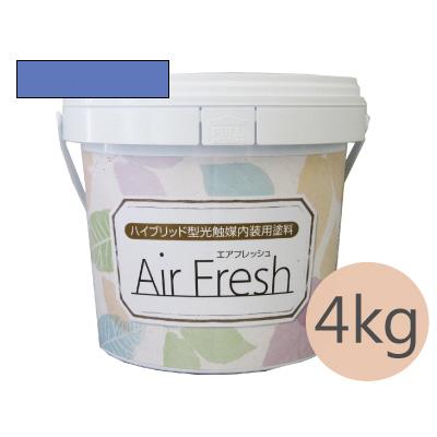 イサム AirFresh (エアフレッシュ) Asobi~遊びのよろこび~ NO.072セイリングブルー [4kg] イサム塗料 ハイブリッド型光触媒内装用塗料 消臭効果 抗菌効果 抗カビ効果 ウイルス抑制効果