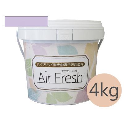 イサム AirFresh (エアフレッシュ) Asobi~遊びのよろこび~ NO.074スウィートラベンダー [4kg] イサム塗料 ハイブリッド型光触媒内装用塗料 消臭効果 抗菌効果 抗カビ効果 ウイルス抑制効果