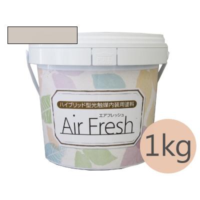 イサム AirFresh (エアフレッシュ) Asayake~朝の静けさ~ NO.083ヘイズグレイ [1kg] イサム塗料 ハイブリッド型光触媒内装用塗料 消臭効果 抗菌効果 抗カビ効果 ウイルス抑制効果