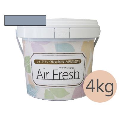 イサム AirFresh (エアフレッシュ) Asayake~朝の静けさ~ NO.095スレートグレイ [4kg] イサム塗料 ハイブリッド型光触媒内装用塗料 消臭効果 抗菌効果 抗カビ効果 ウイルス抑制効果
