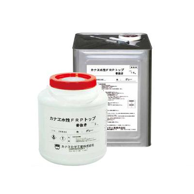 【送料無料】 カナエ 水性FRPトップ 滑入りグレー [18kg] カナエ化学・FRP防水・脱脂・ケレン