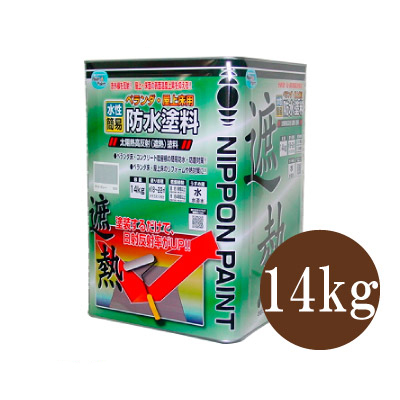 【送料無料】 ニッペ 水性ベランダ・屋上床用防水塗料 クールグリーン(全3色) [14kg]