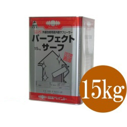 【送料無料】 【あす楽】 ニッペ パーフェクトサーフ [15kg] 日本ペイント