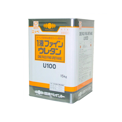 【送料無料】 ニッペ 1液ファインウレタンU100 JIS Z 9103 安全色 黒 N15 [15kg] 日本ペイント 平成30年4月20日改正版
