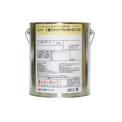 ニッペ 1液ファインウレタンU100 JIS Z 9103 安全色 黒 N-15 [3kg] 日本ペイント 平成30年4月20日改正版