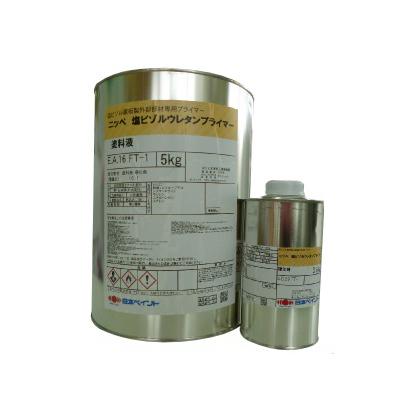 【送料無料】 ニッペ 塩ビゾルウレタンプライマー [16.5kgセット] 日本ペイント