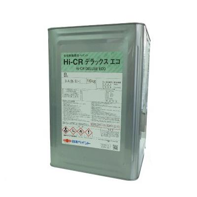 【送料無料】 ニッペ Hi-CRデラックスエコ 白(ND-101) つや調整 [16kg] 日本ペイント