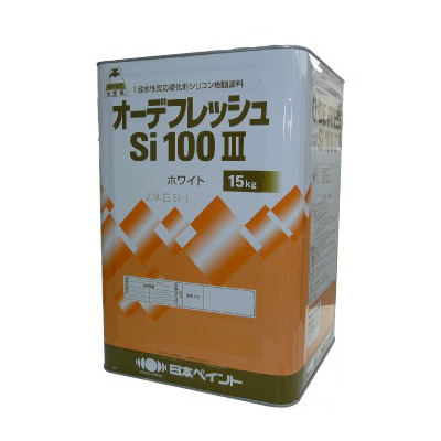 【送料無料】 ニッペ オーデフレッシュSi100 3 ND色 淡彩 全48色 [15kg] 日本ペイント ※色の選択が2つに分かれています