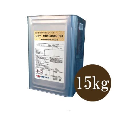 【送料無料】 ニッペ 水性シミ止めシーラー2 ホワイト [15kg] 日本ペイント