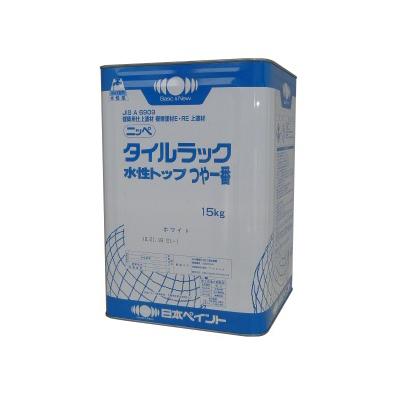 【送料無料】 ニッペ タイルラック水性トップつや一番 ND色 淡彩 全48色 [15kg] 日本ペイント ※色の選択が2つに分かれています