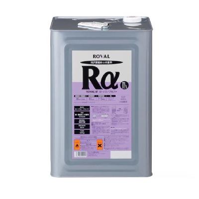 【送料無料】 ローバル株式会社 ローバルアルファ [20kg] 塗る亜鉛めっき・溶融・さび止め・防カビ・防菌・上塗り